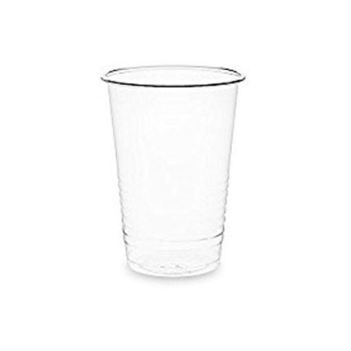 vegware water cup